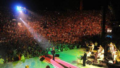 صورة فتح باب الترشّح للمشاركة في الدّورة الخامسة والخمسين (55)  لمهرجان قرطاج الدوليّ