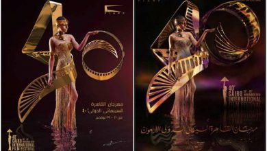 صورة أزمة ملصق مهرجان القاهرة السينمائي