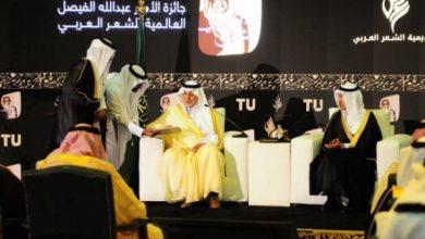 صورة السعودية تُطلق جائزة عالمية للشعر العربي تحمل اسم الأمير عبدالله الفيصل قيمتها مليون ريال