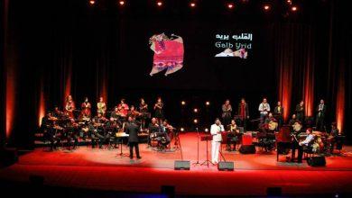 """صورة """"24 عطرا"""" لمحمد علي كمون بمشاركة الأوركستر السيمفوني التونسي"""