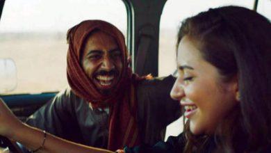 """صورة """" عمرة والعروس الثاني """" .. فيلم سعودي في افتتاح آفاق السينما العربية بالقاهرة"""