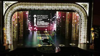 صورة أجندة فعاليات مهرجان القاهرة السينمائي الدولي الأربعاء 21 نوفمبر