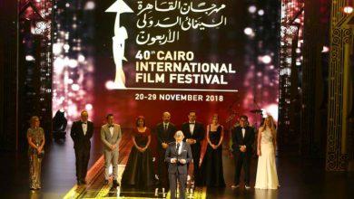 صورة على طريقة الأوسكار.. افتتاح مهرجان القاهرة السينمائي