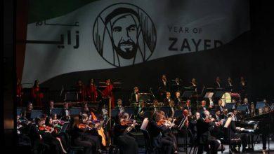 """صورة """"ليلة حلم رحبانية"""" تحتفل باليوم الوطني للإمارات واستقلال لبنان"""
