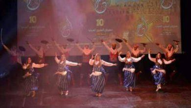 """صورة """"أصائل"""".. الفنون الشعبية التونسية في مدينة الثقافة"""