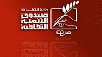 صورة الأجندة الأسبوعية لمراكز الإبداع بمصر خلال الفترة من 8 حتى 13 ديسمبر