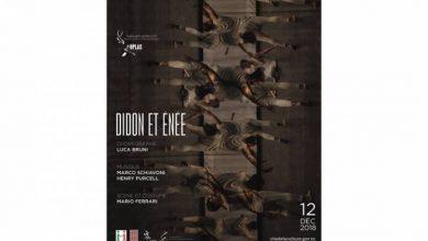 """صورة """"ديدون وإيني"""" .. لقطب الباليه و الفنون الكوريغرافية في قرطاج المسرحي"""