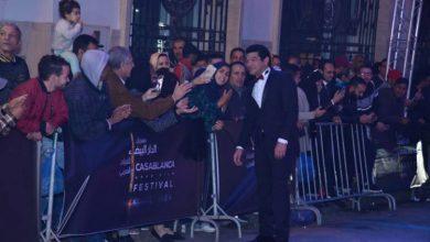 صورة افتتاح الدورة الأولى لمهرجان الفيلم العربي بالدار البيضاء