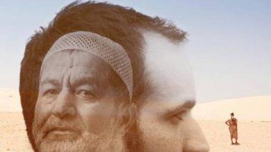 صورة عرض الوثائقي Bezness as Usual في المكتبة السينمائية التونسية الخميس 20 ديسمبر
