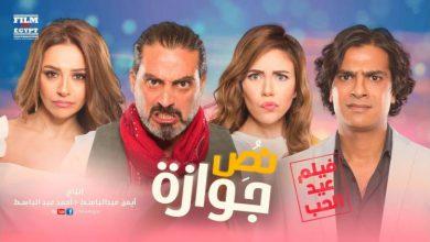 صورة أولد مترو تتعاقد على توزيع الأفلام المصرية على خطوط الطيران العالمية