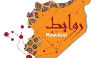 صورة 5000 يورو واستشارات فنية لـ6 مخرجات عربيات بالقاهرة