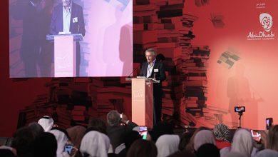 """صورة إعلان القائمة الطويلة لجائزة """"آي-باف"""" للرواية العربية.. الإثنين المقبل"""
