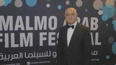 """صورة """"مالمو"""" يشارك في الإنتاج السينمائي بين العرب وشمال أوروبا"""