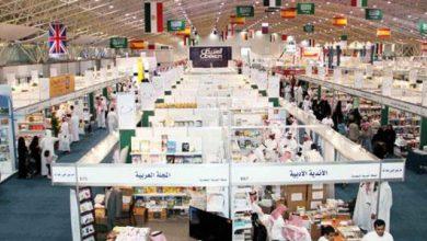 صورة السعودية تستعد لانطلاق معرض الرياض الدولي للكتاب مارس المقبل