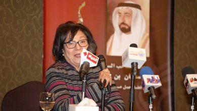 صورة المهرجان العربي للمسرح يكرم رائدة السينوغرافيا نعيمة عجمي