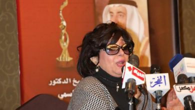 """صورة سهير المرشدي :  التكريم """" طبطب""""  علي واشعرني بالدفء"""