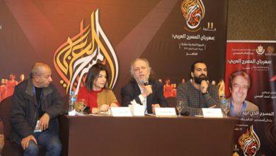 """صورة """"جنونستان"""" ..كوميديا أردنية سوداء في المهرجان العربي للمسرح"""