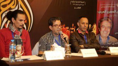 """صورة صناع العرض المسرحي """"عبث"""": فخورون بتمثيل المغرب في المهرجان العربي"""
