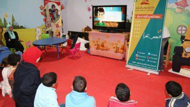 صورة لأول مرة أفلام كرتون سعودية في معرض القاهرة للكتاب