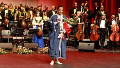 صورة افتتاح بيت المالوف التونسي مع زياد غرسة