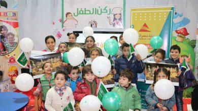 صورة الجناح السعودي ينظم مسابقة ثقافية لرواد معرض القاهرة