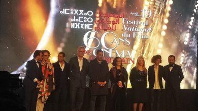 صورة 30 فيلما في المهرجان الوطني بطنجة المغربية