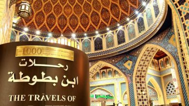 صورة 9 فائزين من 5 دول بجائزة ابن بطوطة لأدب الرحلات