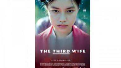 """صورة توزيع الفيلم الفيتنامي """"الزوجة الثالثة"""" في العالم العربي"""