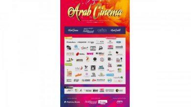 صورة مركز السينما العربية يفتح باب تقديم مشروعات الأفلام في مهرجان مالاچا السينمائي
