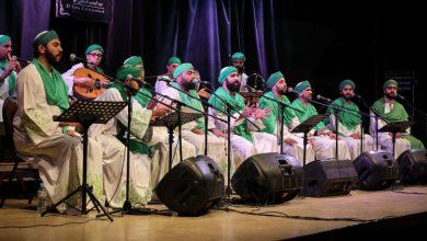 """صورة فرقة """"الحضرة"""" للإنشاد الديني تحيي حفلًا  """"بساقية الصاوي"""" غدًا"""