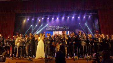 صورة القائمة الكاملة لجوائز مهرجان الإسماعيلية السينمائي الدولى للأفلام التسجيلية والروائية القصيرة