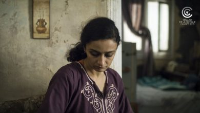 """صورة اختيار المصري """"فخ"""" في مسابقة أسبوع النقاد بمهرجان كان 2019"""