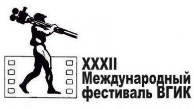 صورة روسيا تقدم منحة لدراسة السينما بجامعتها الدولية