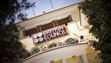 صورة المجلس الثقافي البريطاني يقدم منح للسينمائيين الشباب من افريقيا