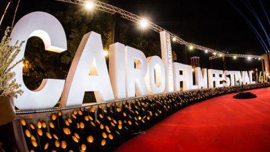 """صورة سكرين إنترناشونال تُطلق النسخة الثالثة من """"نجوم الغد العرب"""" في """"القاهرة السينمائي"""""""