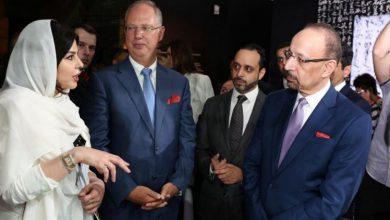 صورة الفن التشكيلي السعودي في متحف الأرميتاج بسانت بطرسبرج الروسية