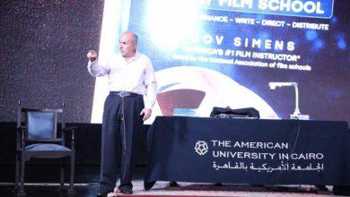 صورة غداً.. ختام ورشة المحاضر الهوليوودي دوڤ سيمنز بالقاهرة