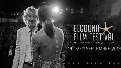 صورة الجونة السينمائي يعلن عن أول 16 فيلم في قائمته لعام 2019