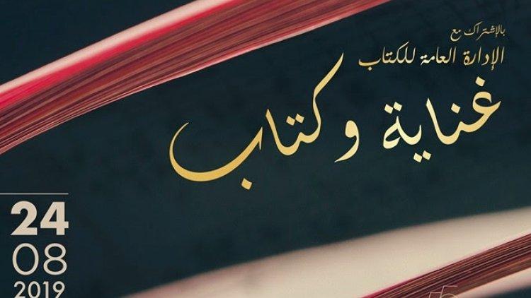 كتاب سعودي بودي جارد