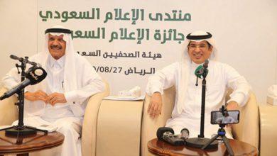 """صورة السعودية تكشف هوية """"المنتدى السنوي للإعلام"""""""