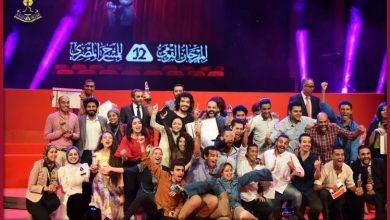 صورة القائمة الكاملة لجوائز المهرجان القومي للمسرح المصري 2019