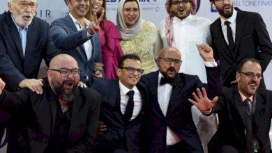 صورة فعاليات يوم الثلاثاء 24 سبتمبر في مهرجان الجونة السينمائي
