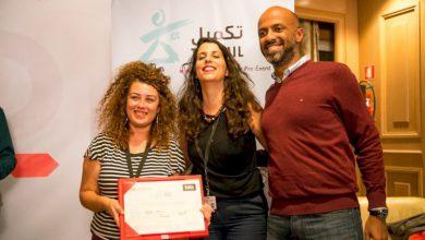 صورة تونس وبوركينا فاسو تستحوذان على أغلب جوائز شبكة وتكميل في قرطاج
