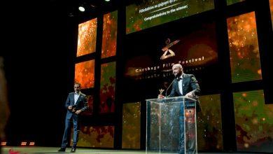 """صورة القائمة الكاملة لجوائز """"تانيت"""" أيام قرطاج السينمائية"""
