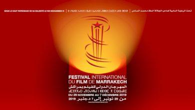 صورة مهرجان مراكش يعلن عن قائمة أفلام مسابقته الرسمية