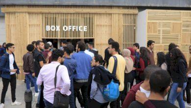 صورة إقبال جماهيري كبير على شباك تذاكر القاهرة السينمائي في يومه الأول