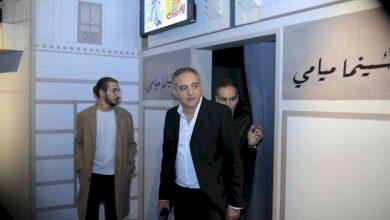 """صورة مهرجان القاهرة السينمائي يفتتح معرض """"القاهرة.. أحبك"""""""
