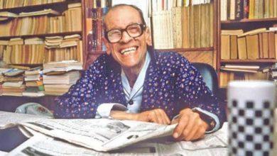 صورة احتفالات الثقافة المصرية بذكرى ميلاد أديب نوبل نجيب محفوظ