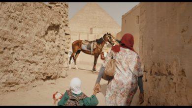 """صورة المصري """"حنة ورد"""" في المسابقة الرسمية لكليرمون فيران"""
