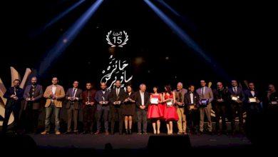 صورة القائمة الكاملة للفائزين بجائزة ساويرس الثقافية في دورتها الـ 15